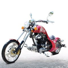 250cc chopper on sale at www.countyimports.com