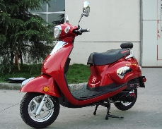 150cc Euro Style Motorscooter! - FREE SHIPPING!